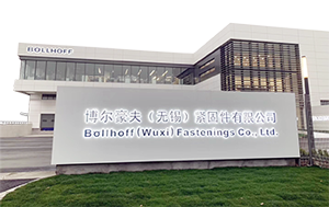 New logistics centre in Wuxi (China) with office space for sales and administration, opened in April 2019.